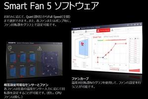 Smart Fan 5_1
