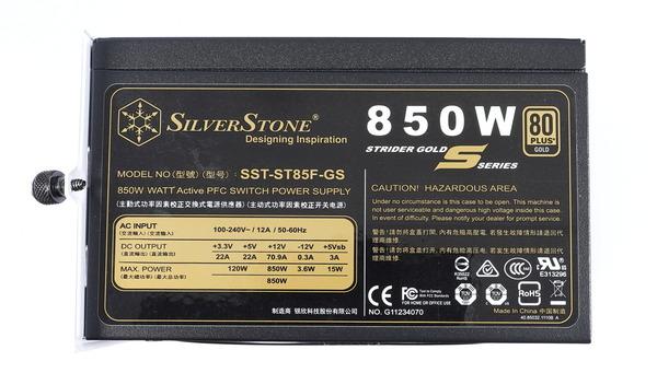 G-Master Hydro Z590 review_03625_DxO