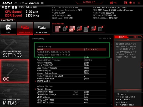 MSI MEG X570S ACE MAX_BIOS_OC_13