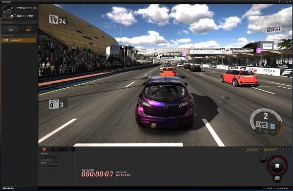 AVerMedia Live Gamer 4K_preview