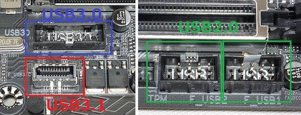 MB_USB_Header
