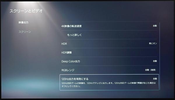LG 27GP950-B review_04573_DxO