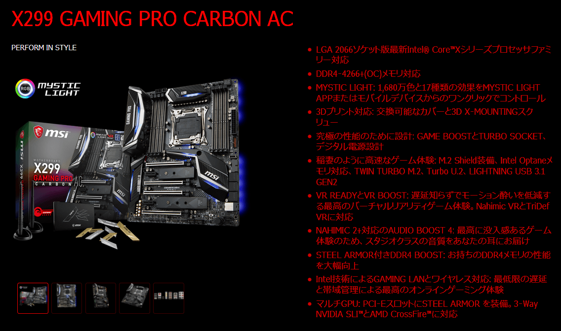 MSI X299 GAMING PRO CARBON AC_p1