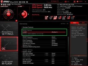 F4-3600C14Q-32GTZN_MSI MEG X570 ACE_BIOS_1