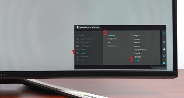Alienware AW3821DW review_01608_DxO