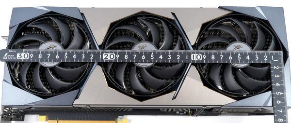 MSI GeForce RTX 3070 Ti SUPRIM X 8G review_04943_DxO