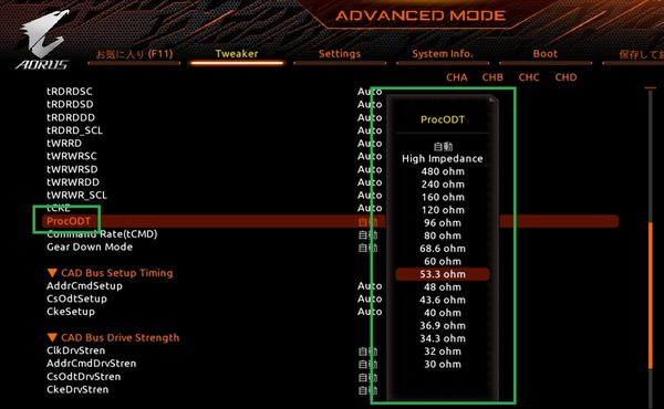 GIGABYTE TRX40 AORUS XTREME_BIOS_OC_20