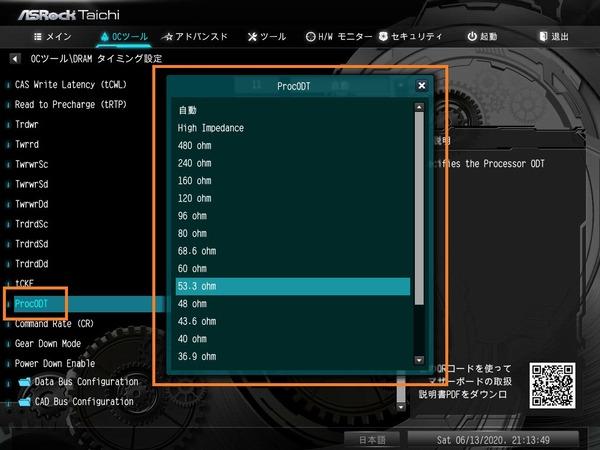 AMD_ASRock_memory-OC_7