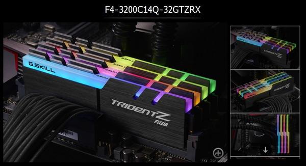 G.Skill Trident Z RGB F4-3200C14Q-32GTZRX_top