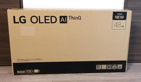 LG OLED48CXPJA review_05612_DxO
