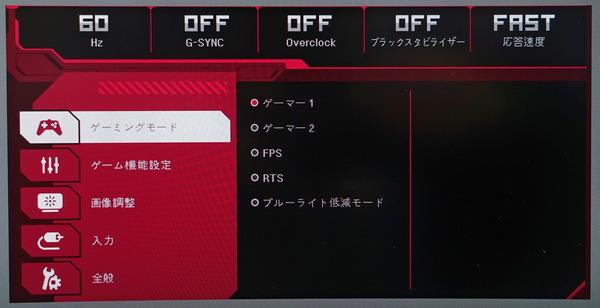 LG 34GK950G-B review_07379_DxO