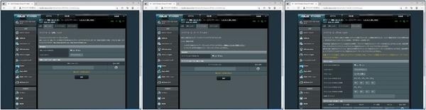 ASUS RT-AX89X_setting_firewall (2)-horz