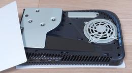 PS5 CFI-1100