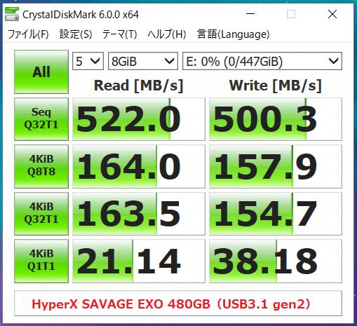 HyperX SAVAGE EXO 480GB(gen2)_CDM