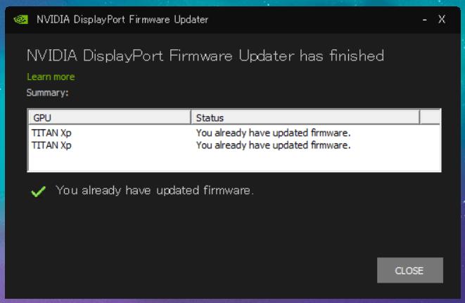 DP14_Firmware_2