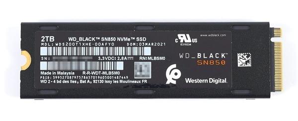 WD_BLACK SN850 NVMe SSD 2TB with Heatsink review_02349_DxO