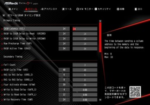 ASRock Fatal1ty X470 Gaming-ITX/ac_BIOS_OC_12