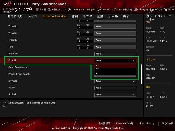 ASUS ROG Crosshair VIII Dark Hero_BIOS_OC_22