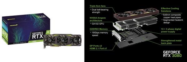 Manli GeForce RTX 3080 - 10GB (M3478+N613-00)