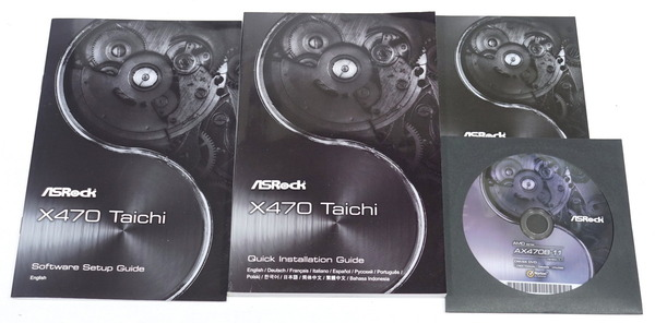 ASRock X470 Taichi review_05249