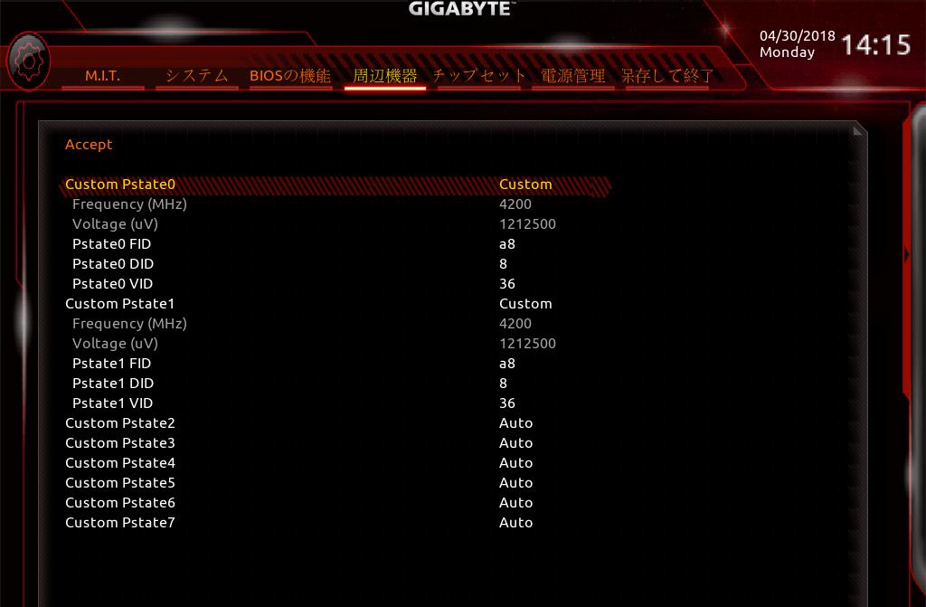 GIGABYTE X470 AORUS GAMING 7 WIFI_BIOS_OC_10