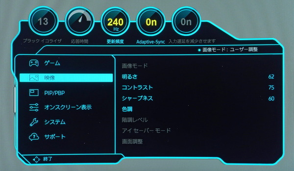 Samsung Odyssey G9 review_04200_DxO