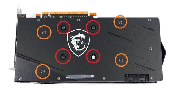 MSI Radeon RX 6700 XT GAMING X 12G review_02445_DxO