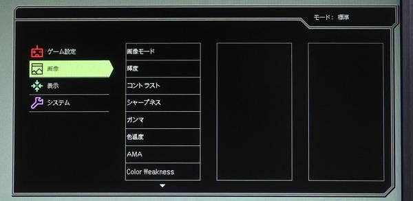 ZOWIE XL2746S_OSD_menu (2)