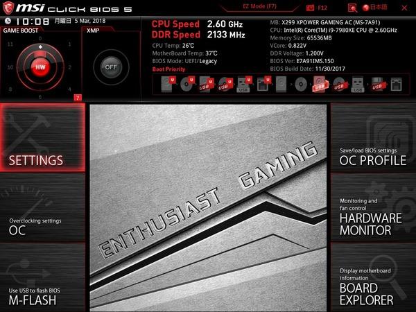 MSI X299 XPOWER GAMING AC_BIOS_2