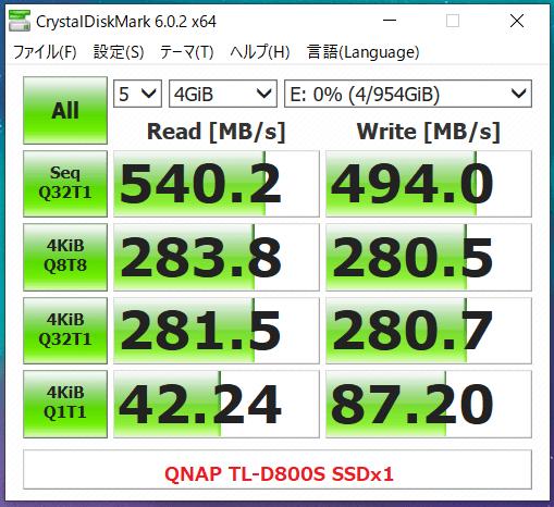 QNAP TL-D800S_CDM_SSDx1