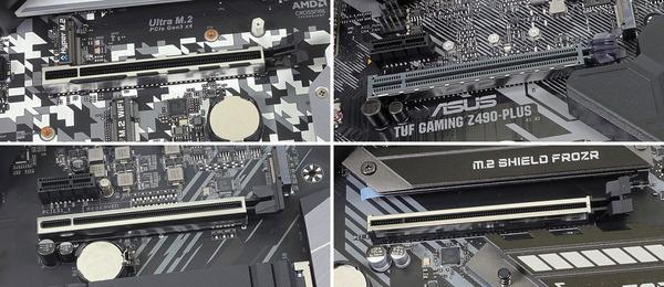 Intel Z490_PCIE-Metal-Armor
