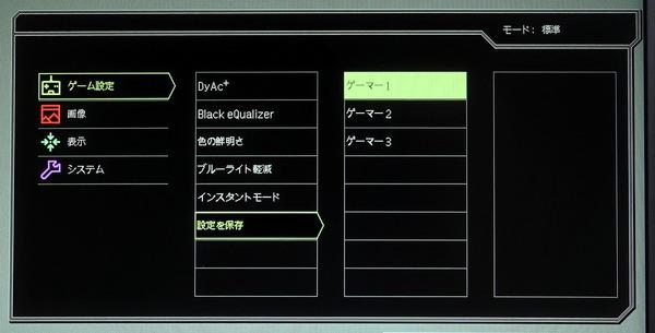ZOWIE XL2746S_OSD_gamer-setting