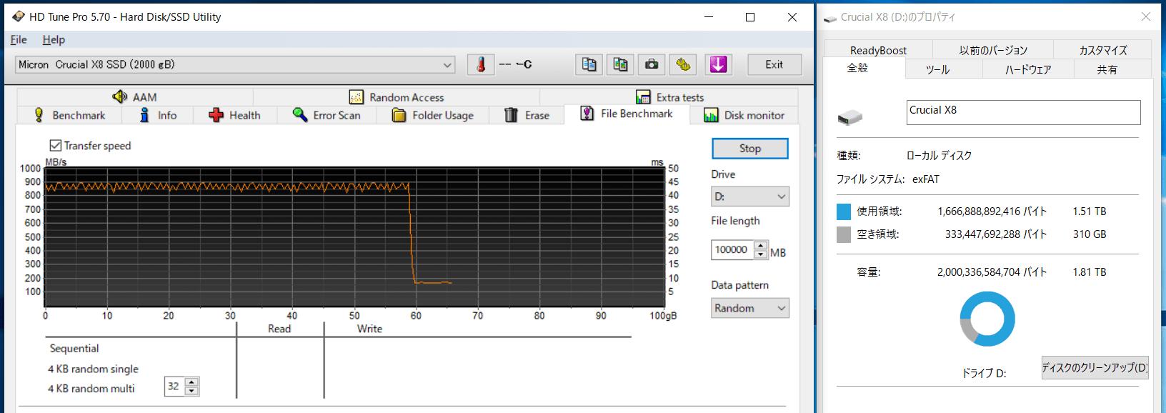 Crucial X8 Portable SSD 2TB_HDT_1.5TB-Fill
