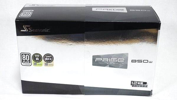 Seasonic PRIME Ultra 850 Titanium SSR-850TR review_03245