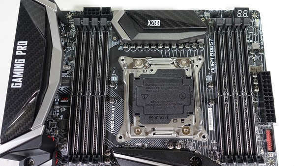 MSI X299 GAMING PRO CARBON AC review_08163