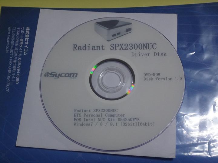 DSC06091