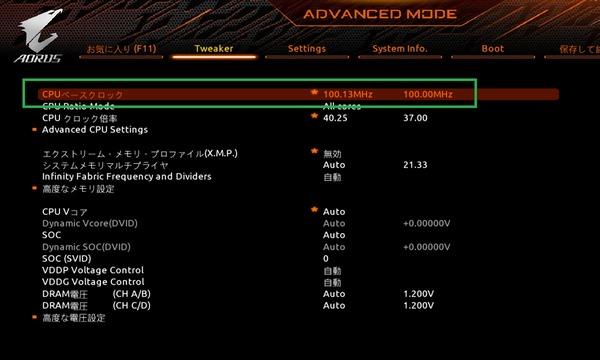 GIGABYTE TRX40 AORUS XTREME_BIOS_OC_3