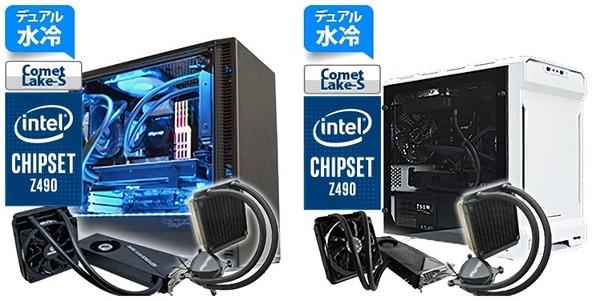 G-Master Hydro Z490-Mini-and-ITX