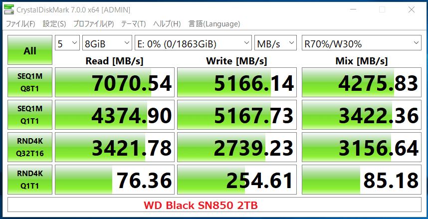 WD_BLACK SN850 NVMe SSD 2TB_CDM7