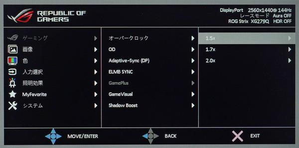 ASUS ROG Strix XG279Q review_01184_DxO