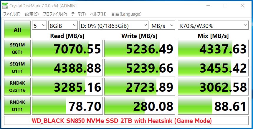 WD_BLACK SN850 NVMe SSD 2TB with Heatsink-Game Mode_CDM7