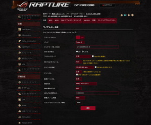 ASUS ROG Rapture GT-AX11000_wireless-setting