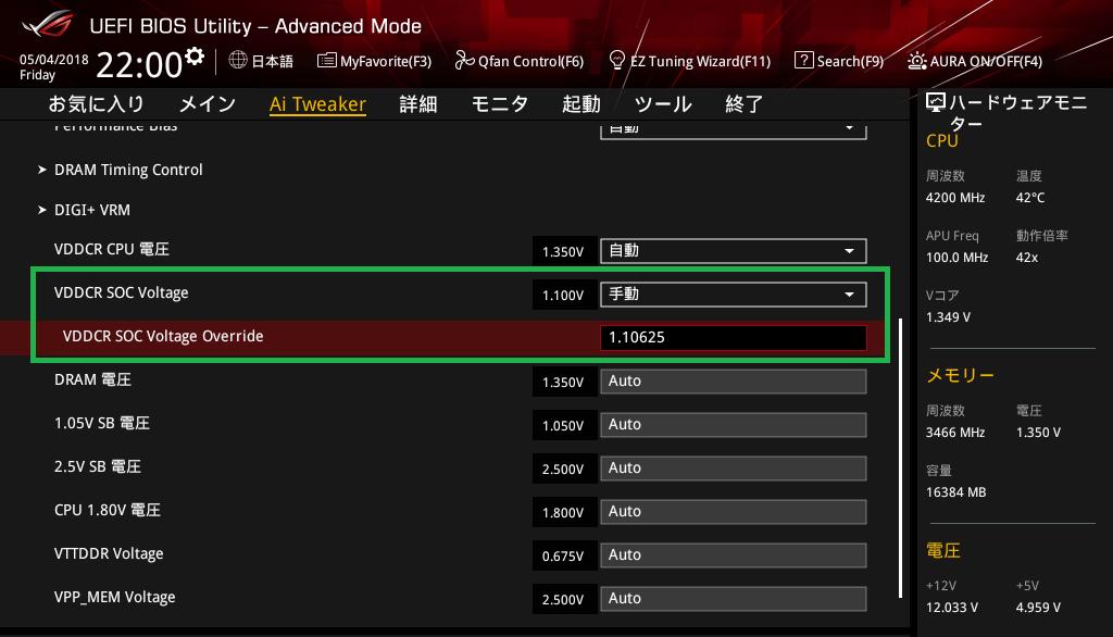 ASUS ROG STRIX X470-F GAMING_BIOS_OC_18