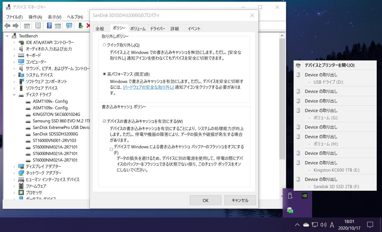 QNAP TL-D800C-S_Volume_make_4