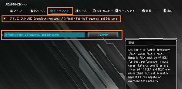 ASRock B450 Steel Legend_BIOS_OC_20