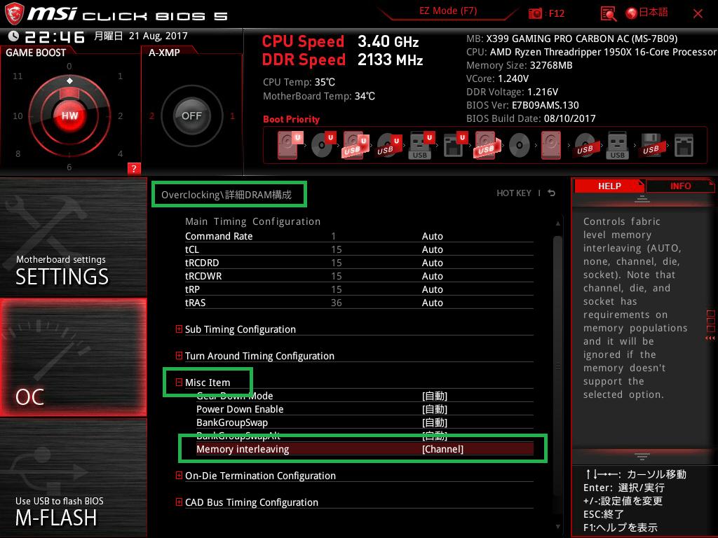 MSI X399 GAMING PRO CARBON AC_BIOS_OC_18
