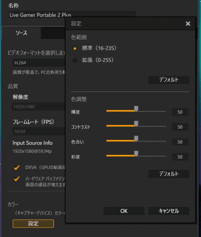 AVerMedia Live Gamer Portable 2 PLUS_rec_setting (1)