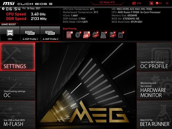 MSI MEG X570S ACE MAX_BIOS_2