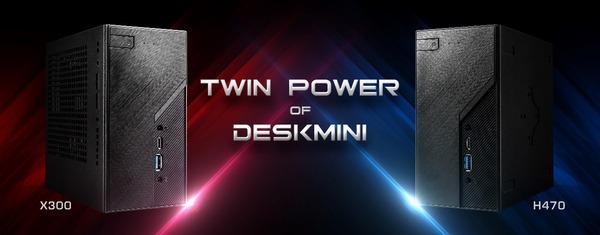 ASRock DeskMini X300_H470_top