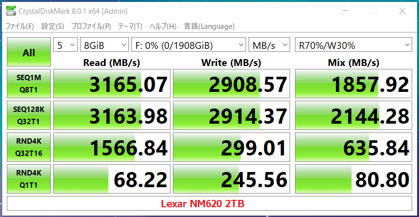 Lexar NM620 2TB_CDM8